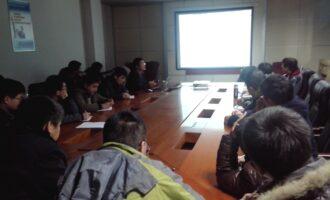 中特创业公司检测专业知识培训(1)—锅炉知识培训