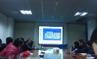 我公司邀请江苏省特检院锅炉中心主任为公司员工培训锅炉知识