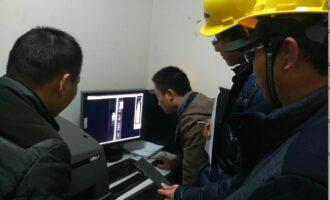 新技术培训—计算机射线照相