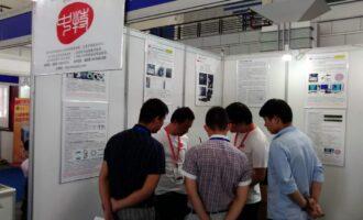 中特公司参加2016中国(宁波)石化装备展