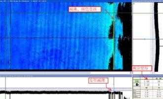 双管板立式换热器的内旋转超声检测