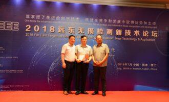 我公司强天鹏研究员荣获2018中国创造-矩阵科技特别奖