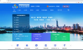江苏省特种设备人员取证换证攻略
