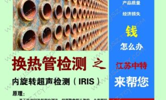 了解IRIS技术与业务联系