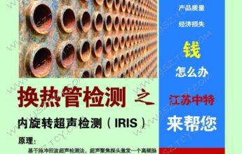 IRIS技术与业务联系