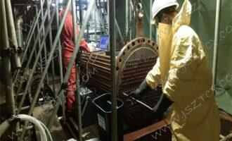 铁磁性换热管的强磁饱和涡流检测