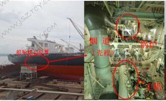 船舶锅炉换热管的IRIS检测